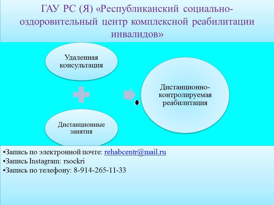 a567cfc1-15ed-4f22-9f8a-722ae41b5ec6